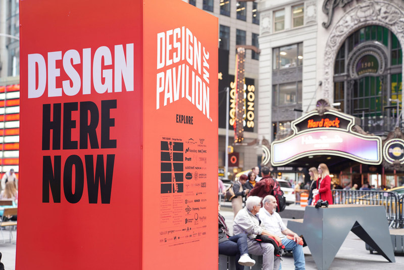 Image design pavilion   design here now